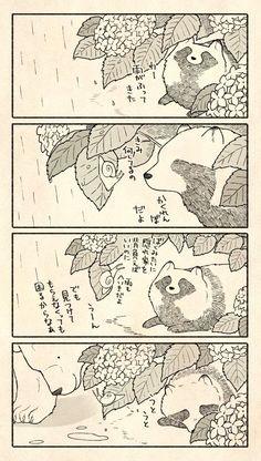 帆 (@p6trf_w) さんの漫画 | 45作目 | ツイコミ(仮) Dog Comics, Japan Art, Animal Crossing, Manga Anime, Vintage World Maps, Dog Cat, Cute Animals, Nerd, Artsy