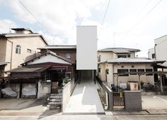 Katsutoshi Sasaki's Imai house is just three metres wide; masterclass in space planning