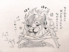 One Piece, Vinsmoke Jajji