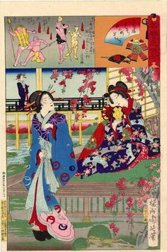 Yuugiri-tayuu in Art November 2 is a special day in the Shimabara district of Kyoto. Today the Tayuu put on a gorgeous parade and make their way to Seiryou Temple to hold a memorial service for one of the most famous courtesans to ever live, Yuugiri. She has been immortalized in ukiyoe, writing, and even the theatre. 2.) Yuugiri of Daimonji-ro, by Toyohara Chikanobu; 1883 (source) (This Yuugiri is a later woman of the name, from one of the first-class brothels in Yoshiwara.)