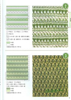 Home Fashion: Pontos - Crochet Tunisiano