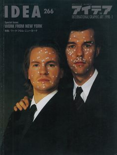 IDEA magazine, 266, 1998. Cover Design: Stefan Sagmeister