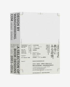 Wang Zhi-Hong / Wang Zhi-Hong: Design by wangzhihong.com / Book...
