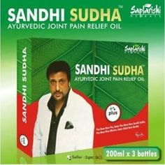 Saptarishi Sandhi Sudha Ayurvedic Joint Pain Relief Oil (COD)