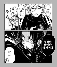 Manga Characters, Fictional Characters, Demon Hunter, Slayer Anime, Anime Demon, Aesthetic Anime, Doujinshi, Anime Love, Fnaf
