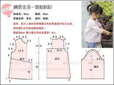 [BB пункт] Хлопок жизнь - свободно розовая рубашка <WBR> отсечения прилагается карта <WBR> BB-шоу
