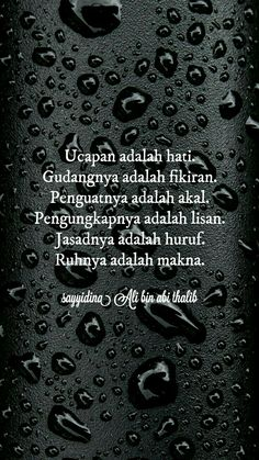 Friendship quotes kata bijak kehidupan… – Well come To My Web Site come Here Brom Imam Ali Quotes, Muslim Quotes, Hindi Quotes, Islamic Quotes, Best Quran Quotes, Reminder Quotes, True Quotes, Words Quotes, Inspirational Quotes In Urdu