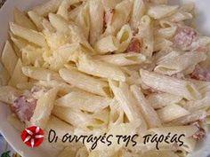 Καρμπονάρα light Cabbage, Pasta, Vegetables, Food, Veggie Food, Cabbages, Vegetable Recipes, Noodles, Meals