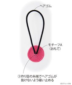 かぎ針編みで編む コンチョ風のヘアゴムの作り方|ぬくもり Head Accessories, Crochet Accessories, Crochet Hair Styles, Diy Crochet, Scrunchies, Pattern Fashion, Hair Pins, Diy And Crafts, Crochet Earrings