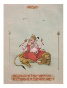 Vakatunda - Ganesh Maa Kali Images, Ganesh Images, Lord Ganesha Paintings, Lord Shiva Painting, Ganesha Art, Indian Gods, Indian Art, Shri Hanuman, Hindu Deities