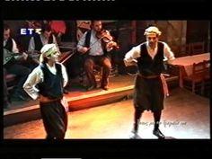 Απτάλικος..... Greek Dancing, Greek Traditional Dress, Greek Music, Dance Movement, Folk Dance, Athens Greece, Crete, Dancer, Ballet