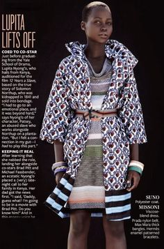 Lupita Nyong'o Latest African Fashion, African Prints, African fashion styles, African clothing, Nigerian style, Ghanaian fashion, African women dresses, African Bags, African shoes, Nigerian fashion, Ankara, Aso okè, Kenté, brocade etc ~DK