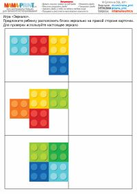 Symmetry Activities, Autism Activities, Class Activities, Lego Therapy, Kindergarten, Learn Greek, Busy Boxes, Pattern Matching, Montessori Materials