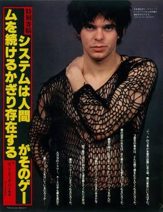 JJ Burnel I love the jumper!!