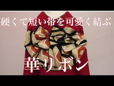 4th Of July Wreath, Japan, Artwork, Youtube, Hair, Fashion, Kimonos, Moda, Work Of Art