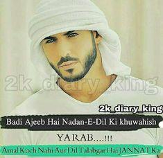 Alishna khan Ramdan Kareem, Attitude Quotes For Boys, Months In A Year, Eid, Islam, Father, Feelings, My Love, Friends
