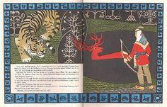 Mergen and his friends. Nanai folk tale, Illustrations by Gennadiy Pavlishin, by SSKalinka, via Flickr