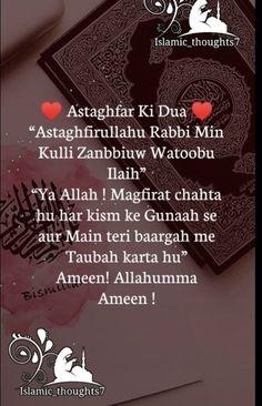 ABBAS NOORAN FARIS 🌟🎇 Quran Quotes Love, Muslim Love Quotes, Quran Quotes Inspirational, Beautiful Islamic Quotes, Ali Quotes, Religious Quotes, Hadith Quotes, Wisdom Quotes, Islamic Messages