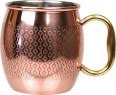 Moscow Mule Chain Link Design 20 oz Mug Coffee Cups, Tea Cups, Copper Moscow Mule Mugs, Mugs For Sale, Kitchen Supplies, Drinkware, Chain, Tableware, Link