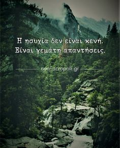 Greek Quotes, Family Quotes, Wisdom, Sayings, Words, Nature, Top, Travel, Livres