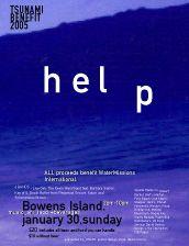 David Carson poster for Japan Tsunami