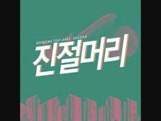 Beenzino(빈지노)-진절머리(Feat. Okasian & Dok2)