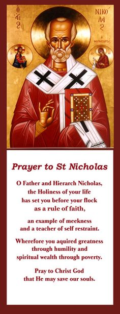 Nicholas Perfect for displaying in your car, without having to poke a hole in your interior! This visor clip easily clips on to any surface. Orthodox Prayers, Orthodox Christianity, Religious Education, Religious Icons, St Nicholas Day, Church Camp, Prim Christmas, Father Christmas, Retro Christmas