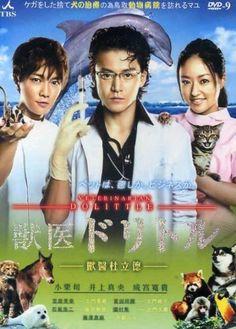 2010 Japanese Drama : Juui Dolittle w/ English Subtitle DVD ~ Inoue Mao, Narimiya Hiroki, Fujisawa Ema, Kasahara Hideyuki, Suda Masaki Oguri Shun, http://www.amazon.com/dp/B004HE2IZ0/ref=cm_sw_r_pi_dp_fhimqb13DTM4W