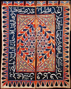 Movable Palaces An appliqué doorway of a tent used for celebrations and special events, stitched in Cairo in the early century, features a variety of patterns and colors combined with Arabic inscriptions expressing greetings from the host to his guests.