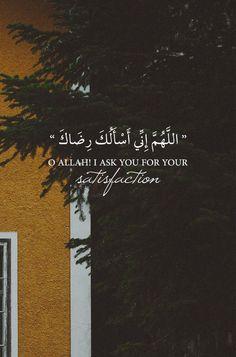 ❤️IM❤️ Quran Quotes Inspirational, Quran Quotes Love, Beautiful Islamic Quotes, Arabic Quotes, Hadith Quotes, Allah Quotes, Muslim Quotes, Coran Quotes, Tafsir Coran