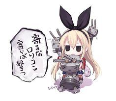 【艦これ】ぜかましちゃんがこういう方向性でかわいい : 艦これ速報 艦隊これくしょんまとめ