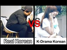 [кореец 16] Real Korean guys VS K-Drama guys 2 Кореские парни в дорамах ...
