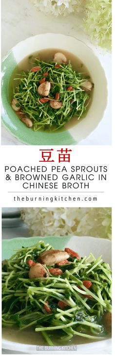 Poached Pea Sprouts (Dou Miao) with Browned Garlic in Chinese Broth