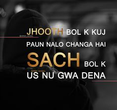 #sach #jhooth #chalda #lose #one #dontlie #neverever #arshgosal #lost #myself #quotes #punjabi #wording #saying #true Sikh Quotes, Gurbani Quotes, Happy Quotes, True Quotes, Qoutes, Punjabi Attitude Quotes, Punjabi Love Quotes, Kalam Quotes, Talking Quotes