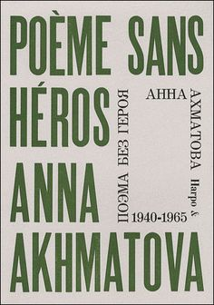 Poème sans héros - Anna Akhmatova - Harpo & Éditions