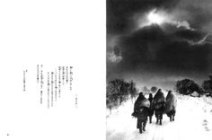 photo-eye | BLOG: Book of the Week: A Pick by Yumi Goto