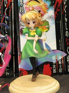 Higurashi no Naku Koro ni - Houjou Satoko - (Seidou Circus) When They Cry, Figure Reference, Anime Figurines, Anime Dolls, Doll Repaint, Manga Drawing, Kawaii Anime, Action Figures, Cool Art