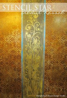 Stenciled paneled wall with the Pescado Panel Stencil & the Alhambra Stencil from the Modern Masters Collection   Project by Abdul Kassab   Royal Design Studio Stencils