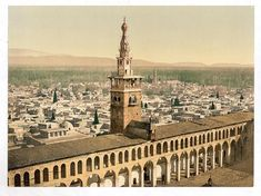 An poster sized print, approx (other products available) - General view and Minaret of the Bride, Damascus, Holy Land, (i. 1890 and ca. 1900 Date: - Image supplied by Mary Evans Prints Online - Poster printed in the USA Umayyad Mosque, Islamic Architecture, Holy Land, Wonderful Images, Paris Skyline, Photo Mugs, Online Printing, 19th Century, Photographic Prints