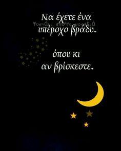 Greece, Facebook, Greece Country