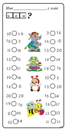 større og mindre end Math Workbook, Printable Math Worksheets, Kindergarten Math Worksheets, Preschool Math, Teaching Math, Math Activities, Visual Perceptual Activities, Math Sheets, 1st Grade Math