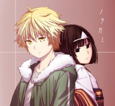 i just realized that i ship them even though they kinda try to kill each other #newship