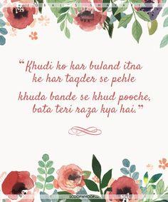 These Profound Verses By Muhammad Iqbal Are Sheer Love Mirza Ghalib Quotes, Mirza Ghalib Shayari, Iqbal Shayari, Mirza Ghalib Poetry, Urdu Poetry Ghalib, Soul Poetry, Love Quotes Poetry, Urdu Love Words, Hindi Words