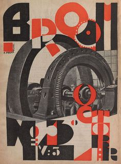 Broom-An-International-Magazine-of-the-Arts-1923-couverture-05