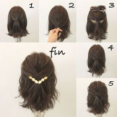 バックカチューシャを使ったボブのヘアアレンジです(^^) 1、トップの部分を結びます! 2、その両側から髪の毛を持ってきてクロスさせます! 3、1の結び目の後ろで結びます! 4、1と3を一緒に結びます! 5、巻きの足りないところを巻いて崩します! バックカチューシャをつけて完成です(^^)