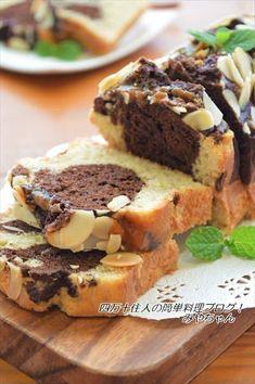 バター不要!バナナのキャラメル ココアマーブルケーキ ☆ - 四万十住人の 簡単料理ブログ!