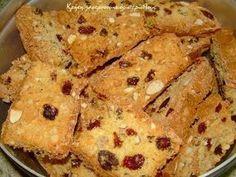 Biscuit Cookies, Biscuit Recipe, Cake Cookies, Cupcake Cakes, Greek Sweets, Greek Desserts, Greek Recipes, Grilling Recipes, Cooking Recipes