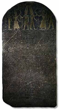 The Only Ancient Egyptian Document that Mentions Israel found to date (1,209 BCE – 1,208 BCE)    The Merneptah Stele .