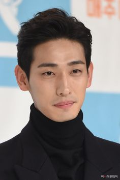 Yoon Park (윤박) - Picture @ HanCinema :: The Korean Movie and Drama Database My Shy Boss, Yoon Park, Park Pictures, Korean Beauty, Korean Actors, Kdrama, Eye Candy, Gallery, Movies