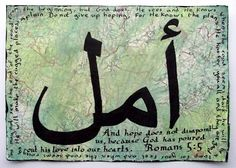 Arabic for hope